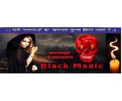 black magik sapeslist molvi baba ji italy +91-9521454475